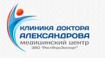 Клиника доктора Александрова
