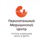 Перинатальный медицинский центр Мать и Дитя
