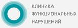 НП Медицинский центр ПУЛЬС (Клиника функциональных нарушений на Габричевского)