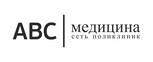 ABC медицина на Бауманской