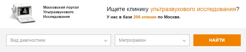 https://uzimsk.ru