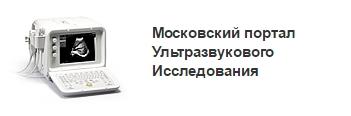 https://uzimsk.ru/
